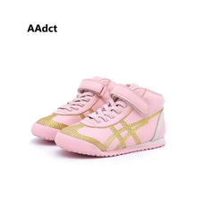 AAdct Winter Sneakers girls shoes Color matching anti-kick electric embroidery crafts children shoes Warm sports kids shoes