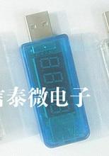 Free shiping 2PCS Smart Electronics Digital USB Mobile Power Charging Current Voltage Tester Meter Mini USB