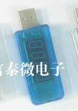 Free shiping 2PCS Smart Electronics Digital font b USB b font Mobile Power Charging Current Voltage