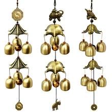 Рекомендуемая металлическая медная подвеска-колокольчик для украшения двери креативный колокольчик с дверным звонком 2 этаж 6 колокольчик