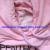 Unisex Anti social club Camisolas Hoodies Hip Hop Kanye oeste yeezy 3 ª temporada ASSC Rosa Casaco Com Capuz Para O Outono e inverno