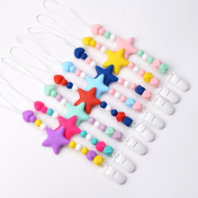 Raise Young Baby Pacifier Clip Infant Silicone Pacifier Chain Newborn Soother Holder Teething Pacifier Attache Tetine Speenkoord