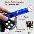 Ajustável escroto pingente couro bola maca Penis pica anéis fetiche Sex Toys masculino Chastity dispositivo para os homens Slave restrição