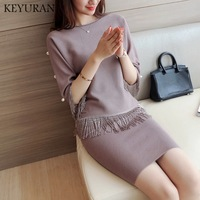 European 2018 Autumn Winter Fashion Beading Tassel Sweater Knitted Skirt Outfit 2 Piece Set Women Knitting Pullover Sweater Suit