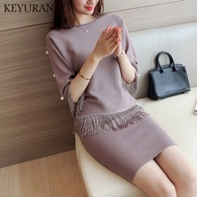 2 Piece Set Women Knitting Pullover Sweater Suit