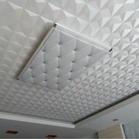 Ceiling Wall Paper 3D Stereo White Diamond PVC Embossed Wallpaper Waterproof Living Room Bedroom Ceiling Decorative