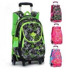 2017 дети путешествовать тележка рюкзак уменьшить нагрузку школьные сумки тележки Детская Съемная милые прокатки сумка