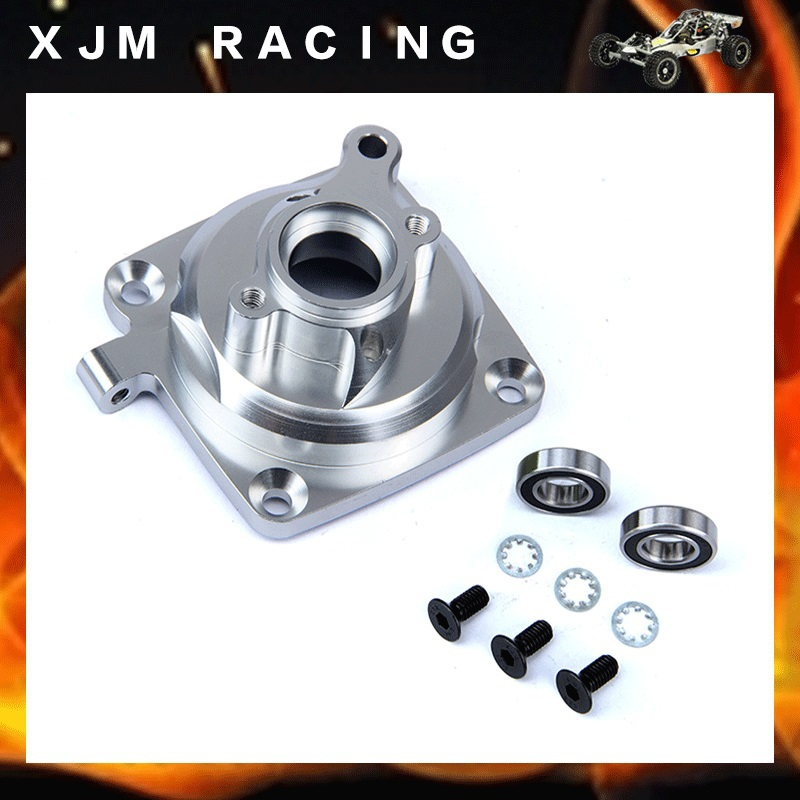 Spur Gear Clutch Mount for 1 5 scale HPI baja 5B free shipping
