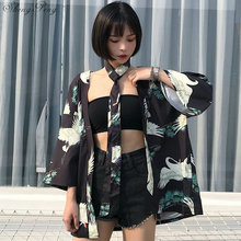 Japanese kimono traditional cardigan obi yukata women japanese kimonos japan clothes V1403