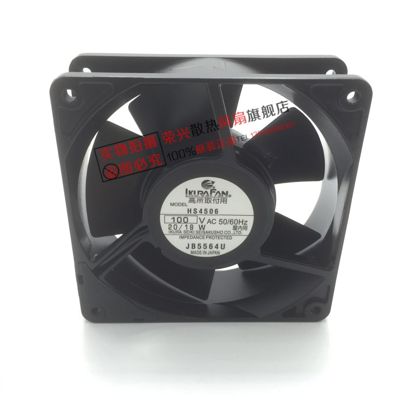 Original LKURAFAN 12038 12cm HS4506 100V 20 / 18W 120 * 120 * 38mm All Metal High Temperature Fan sunon free shipping new original taiwan blower fan dp200a p n2123hsl 1238 12cm 12038 120 120 38mm 220v wire type