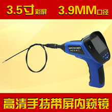 3.9MM industrial endoscope HD car maintenance inspection mirror 99E pipeline camera tool repair locks