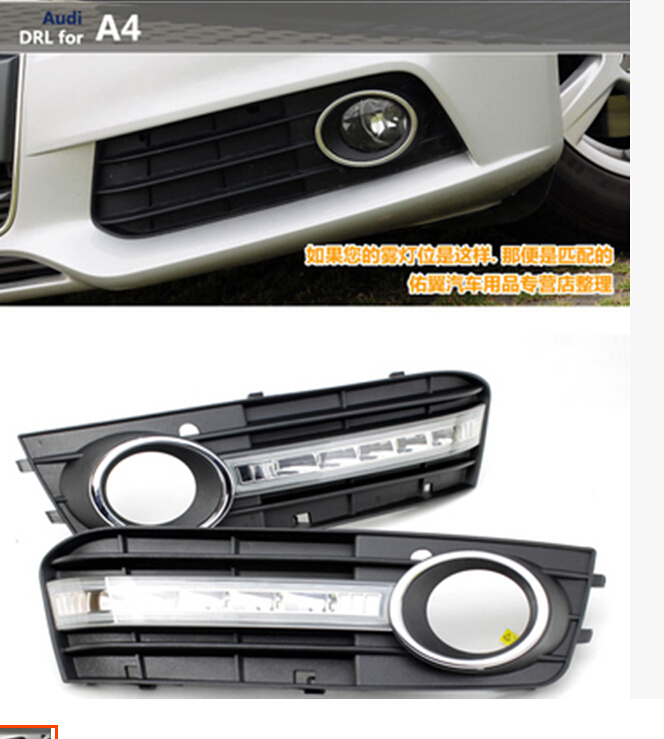 2009~2012 LED,A4L Day Light,A4L fog light,A4L headlight,A4L fog lamp,A4,A5,A8,Allroad,Quattro,Q3,Q5,Q7,S3 S4 S5 S6,A4L Taillight купить ауди q 5 2009