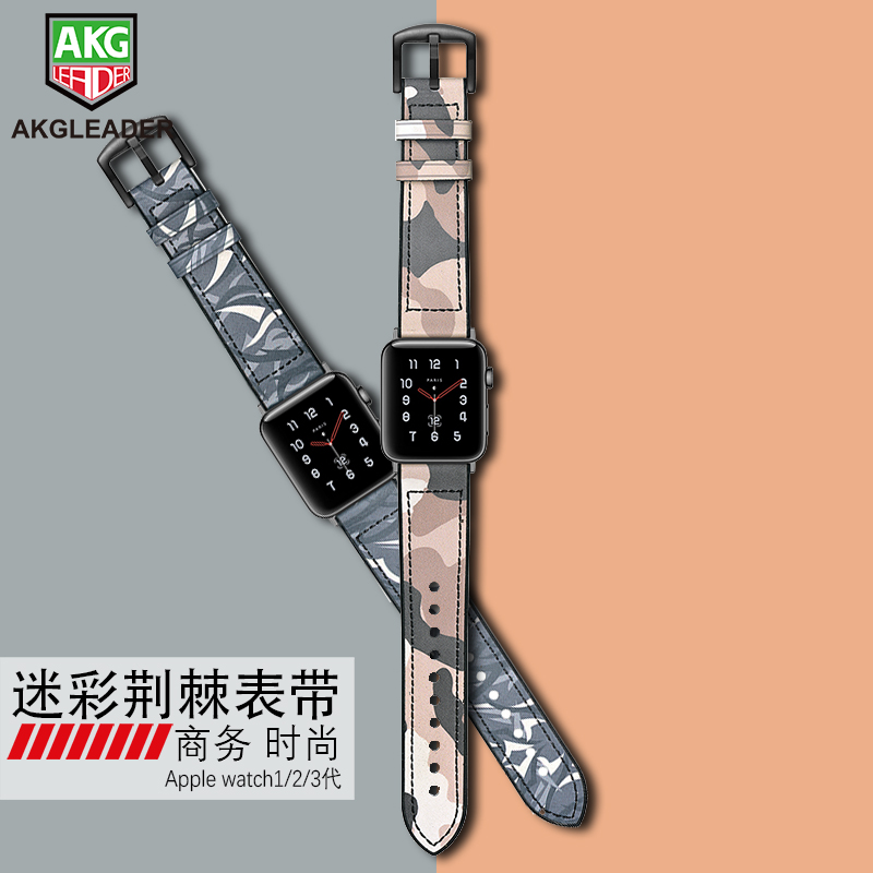 Newest 38mm 42mm Watch Band For Apple Series 4 Wrist Strap Genuine Leather Fitness Band For Apple Watch Series 1 2 3 iWatch 42mm 38mm for apple watch s3 series 3