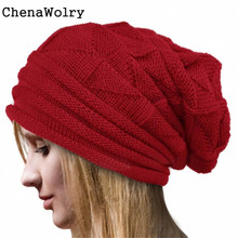 ChenaWolry 1PC Women Winter Crochet Hat Wool Knit Beanie Warm Caps Hot Sales Attractive Luxury New Fashion Design Nov 23