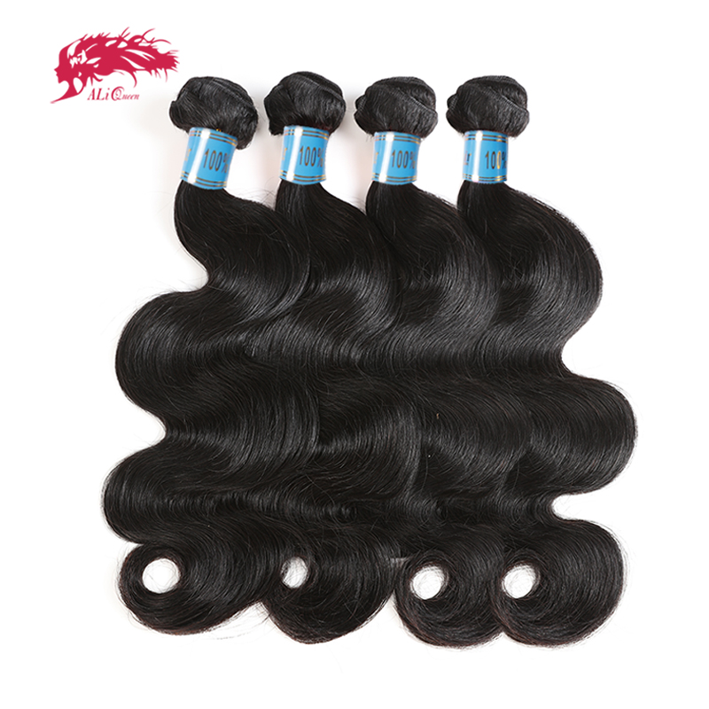 Ali Queen Hair 4Pcs Peruvian Hair Weave Bundles Natural Color Virgin Hair Body Wave 8