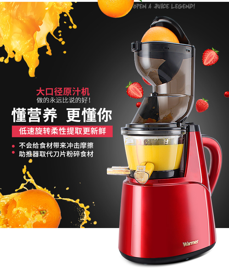Juicer Juice Separation Large-caliber Juice Machine  Automatic Juicer Multi-functional Fruit and Vegetable Fried Juice Machine 3