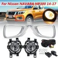 Car Fog Light for Nissan Navara NP300 D23 2015 2019 Left Right Bumper Fog Lamp with Switch Harness Cover Fog Lamp Kit car light