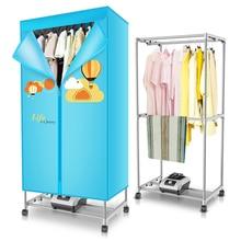купить 1200w dryer machine home quick-drying clothes drying clothes small wardrobe clothes dryers PTC CD03 дешево