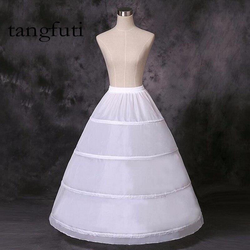 वेडिंग ड्रेस हूप बॉल गाउन - शादी के सामान