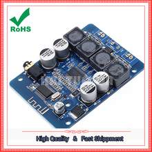 TPA3118 Bluetooth digital amplifier 2X30W stereo modified Bluetooth speakers module board 2*30W(China)