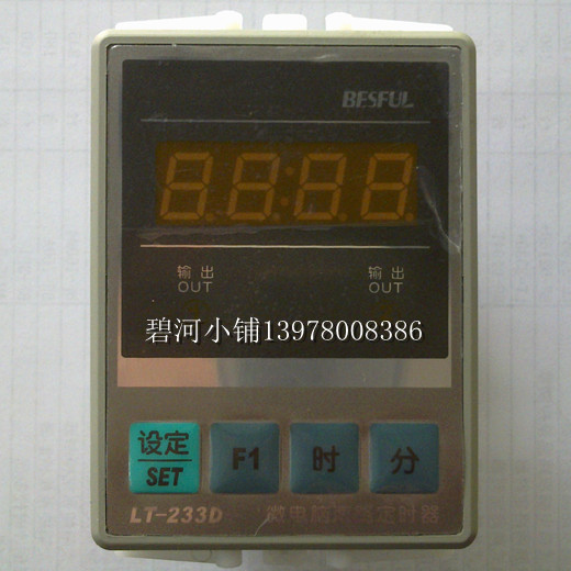 LT-233D +: BESFUL Two-time controller - time control, upgrade 233A, 233C, 166C  цены