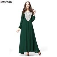 Kaftan Jilbab Islamic Muslim Abaya Women Long Sleeve Cocktail Maxi Dress M L