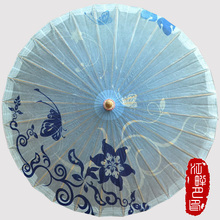 Blue Pentagram Flower Paper Umbrella Women Traditional Dance Parasol Japanese Oil Paper Props paraguas South Rain Lady Umbrella