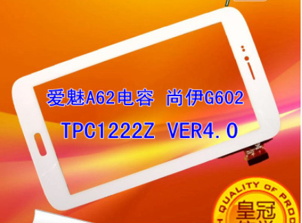 New 7 inch tablet capacitive touch screen TPC1222Z VER4.0 free shipping