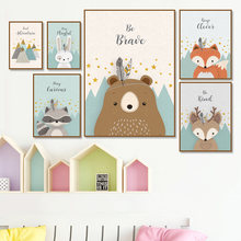 Bear Rabbit Fox Deer Nursery Wall Art Canvas Painting Cartoon Nordic Posters And Prints Wall Pictures Girl Boy Kids Room Decor(China)