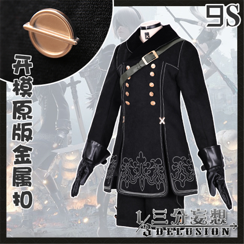 Fashion Style Anime Show Cosplay Nier: Automata Yorha No.9 9s Cosplay Costume Unifirm Suit Shorts+coat+gloves+bag+socks+eye Mask+necklace To Produce An Effect Toward Clear Vision