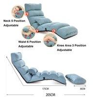 Y74 ленивый мешок фасоли диван татами складное глубокое кресло Творческий диван для отдыха складной легкий и компактный и легко выполнять 205*