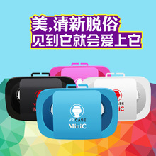 2016 Google Cardboard Android VR BOX Professional Model VR Digital Actuality 3D Glasses Sensible Bluetooth Mouse Distant Management Gamepad