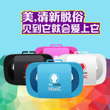 2016 Google Cardboard Android VR BOX Pro Version VR Virtual Reality 3D Glasses Smart Bluetooth Mouse Remote Control Gamepad