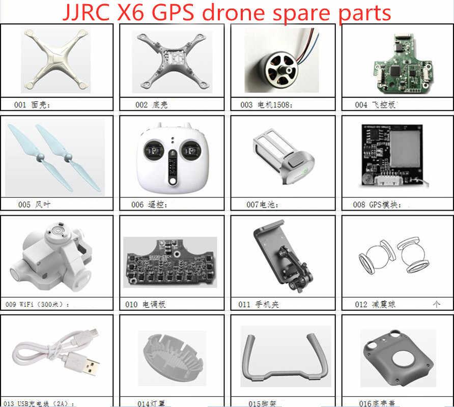 JJRC X6 GPS RC Quadcopter drone piezas de repuesto blade motor cuerpo shell tablero de control de vuelo GPS ESC cámara de aterrizaje pantalla etc.
