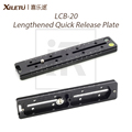 XILETU LCB-20 Lengthened Quick Release Plate 200mm Nodal Slide Rail Long Multifunctional Universal Tripod Head Clamp Extender