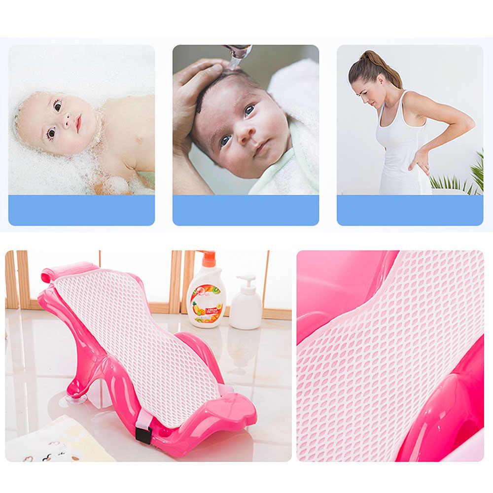 ベビーバスネット調整可能な幼児ケアシャワーバス乳児の入浴浴槽安全便利なセキュリティサポート