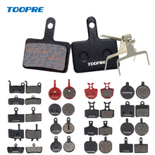 2PCS Cycling Bicycle Brake Pads Mountain Road Bike Disc Pad For SHIMANO SRAM AVID HAYES Magura ZOON Accessories