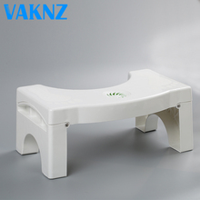 Genuine Vaknz Bathroom Folding Portable Stool Toilet Stool Step Footstool