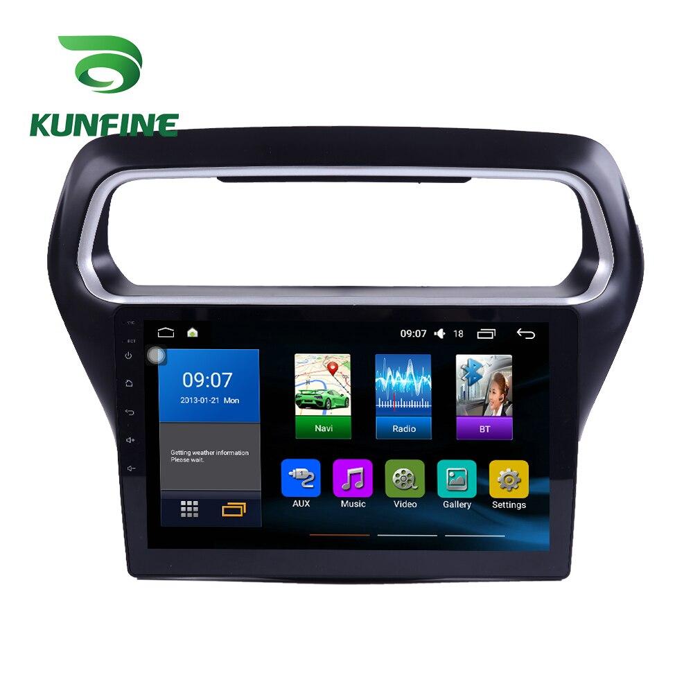 Octa Core 1024*600 Android 8.1 voiture DVD GPS lecteur de Navigation sans pont autoradio pour Ford Escort 2015-2017 Radio Headunit wifi