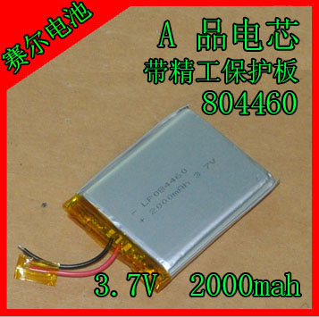 Purcell 2000mAH Tablet PC, lithium battery, 3.7V palm computer learning machine, lithium battery 804460 Rechargeable Li-ion Cell