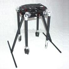 FPV U8 dedicated 760mm/1200mm Carbon Fiber Aerial UAV Folding Quadcopter Frame Kit supports 18/30-inch proppler