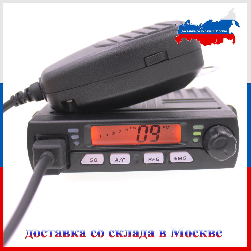 Car radio Station CB 40M 25 615 30 105MH 8W Citizen band CB Radio Mobile Transceiver