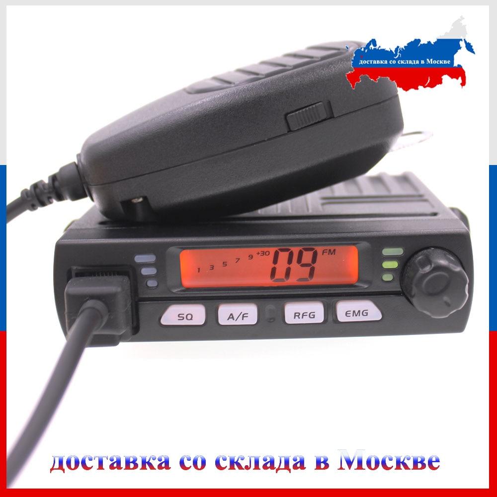 Car Radio Station CB-40M 25.615--30.105MH 8W Citizen Band CB Radio Mobile Transceiver Amateur Compact AM/FM Walkie Talkie AC-001