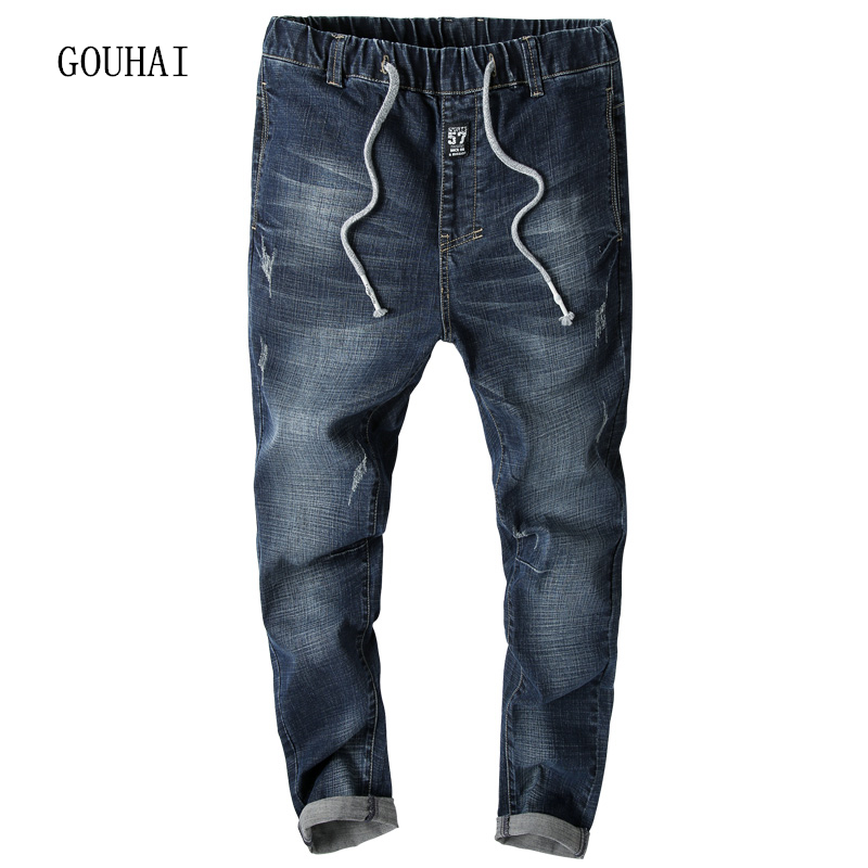 slim straight youth city fashion playing nail jeans washing autumn and winter models men trousers ripped jeans for men b136 Jeans Men 2017 Autumn Winter Fashion Ripped Jeans For Men Biker Jeans Solid Elasticity Brand Slim Fit Denim Pants Plus Size