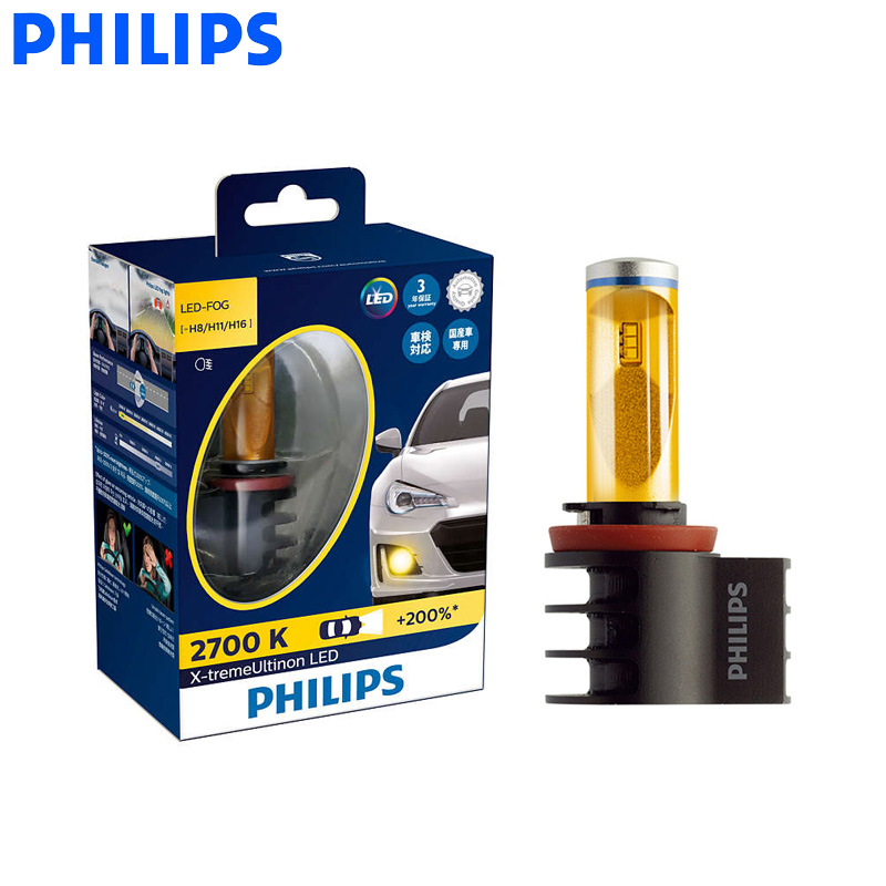 Philips LED H8 H11 H16 2700K Golden Yellow X treme Ultinon LED All Weather Light Fog