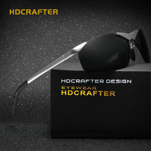 HDCRAFTER Brand Design Rectangle Eyewear New Fashion Polarized Metal Frame Men Sun Glasses with High Quality gafas  E806-3
