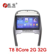dvd Android 16G iNand,