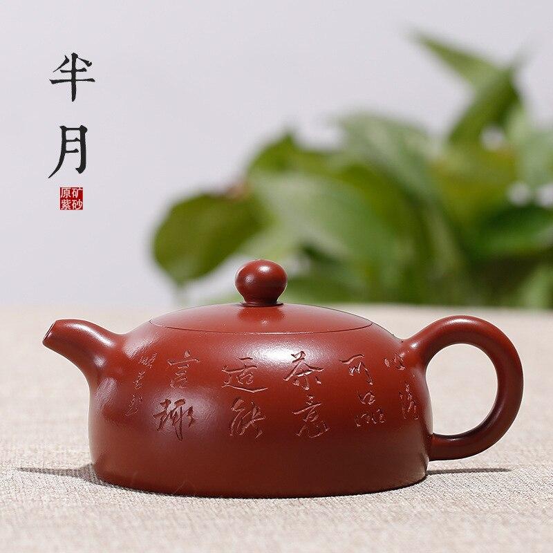 Artisanat pour la vente en gros et la personnalisation des articles de thé de la Collection des artisans nationaux édition