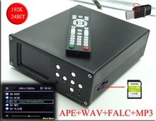 DV20A Breez Audio Lossless file Reader Decoder HIFI EXQUIS AK4495 DAC for Flac APE WAV MPx digital turntable