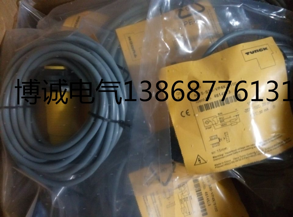 New original NI15-S30-VP4X/S100 Warranty For Two Year brand new original projector lamp bulb lu 12vps3 shp55 for vp 12s3 vp 15s1 vp 11s1 vp 11s2